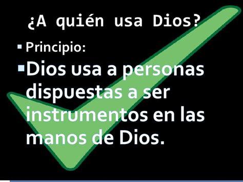 A Quienes Dios Usa Iv (2) Instrumentos De Dios
