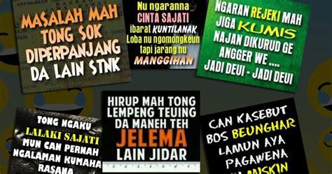 kumpulan kata kata lucu bahasa sunda  artinya