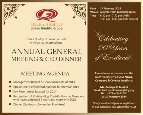 15 jan 2014 annual general meeting amp ceo dinner dubai