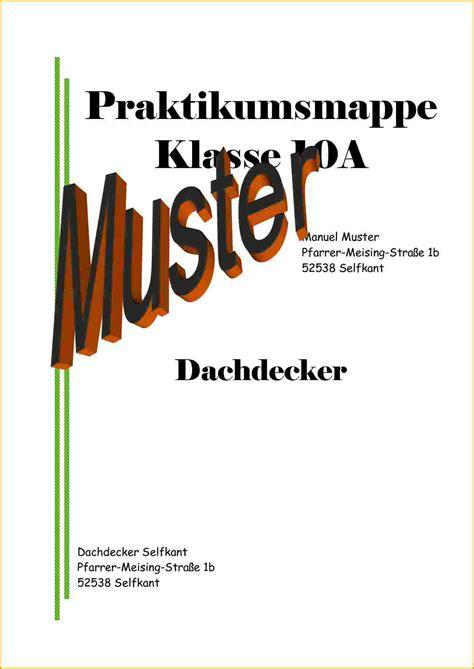 Praktikums Mappe Vorlage Deckblatt Praktikumsmappe Vorlage Reimbursement Format