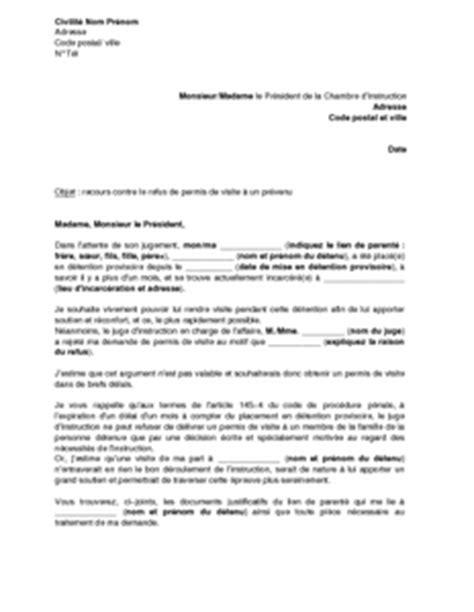 Application Form: Formulaire De Demande D'allocation