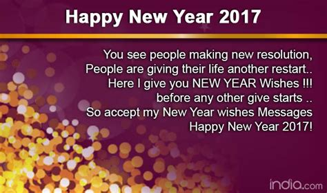 new year greetings on whatsapp wishes messages 100 images bhai dooj 2017 whatsapp