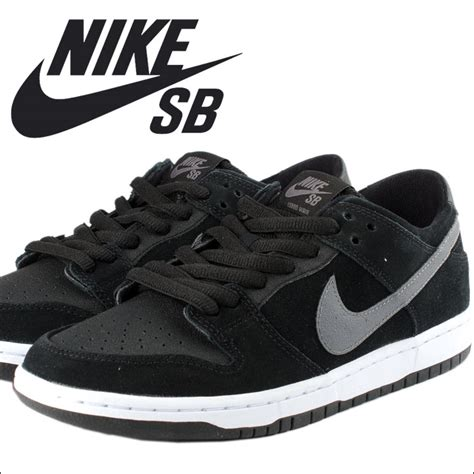 nike better world nike better world black sneaker lib value