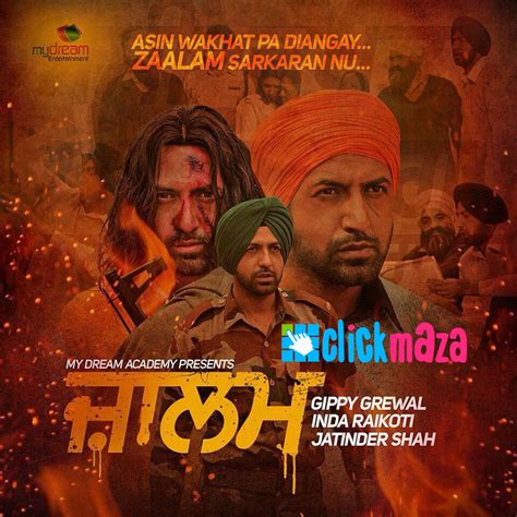 New Movie Punjbi Free Download | latest punjabi movie disco singh download skype