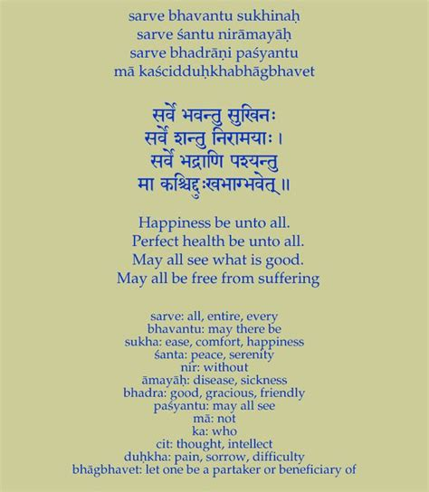 Sanskrit The O Jays And Mantra On Pinterest