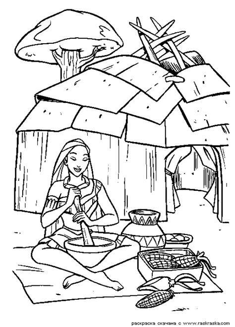 Покахонтас раскраска распечатать