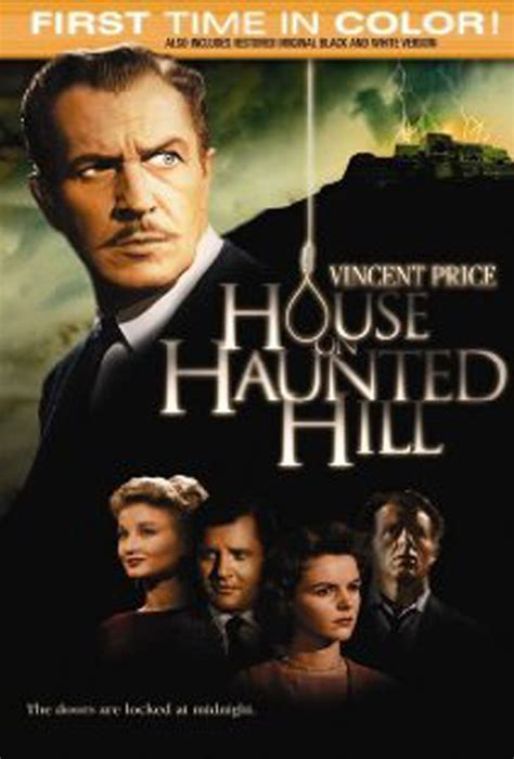 the house on haunted hill house on haunted hill