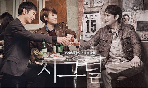daftar drama film korea yang bertema ditektif misteri 10 drama korea misteri buat nemenin halloween inikpop