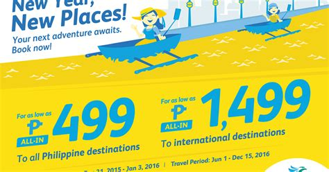 new year flight promotion cebu pacific promo fares 2017 to 2018 new year 2016 promo