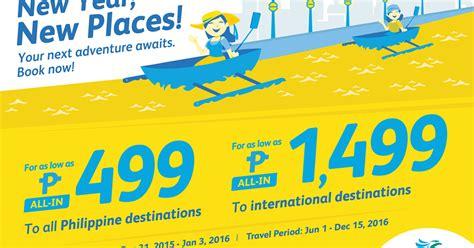 new year promo fare cebu pacific promo fares 2017 to 2018 new year 2016 promo