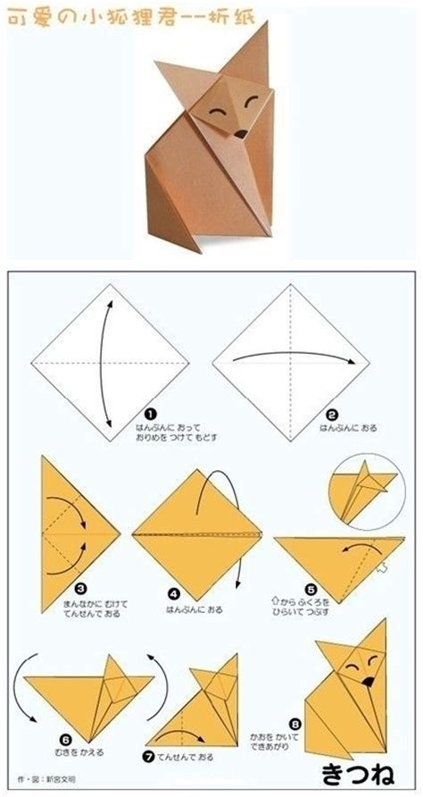 Origami Fox Diagram - 25 best ideas about origami fox on origami