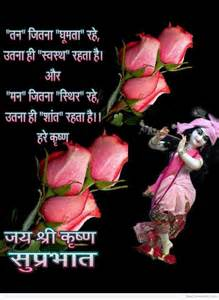 search results for shayari image download calendar 2015