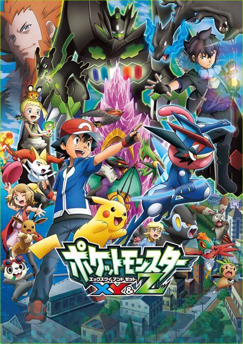 anime xyz pok 233 mon xy z anime new years video special gonintendo