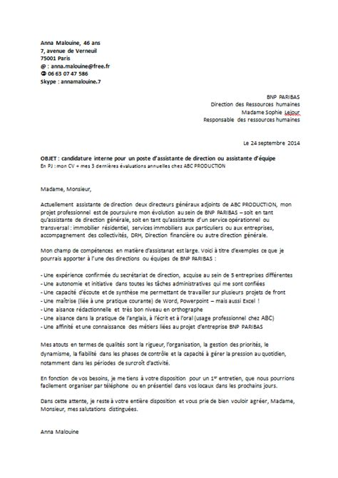 Présentation Lettre De Motivation Fongecif Modele Lettre De Motivation Capitaine 200 Document