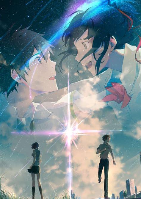 anime in your name your name kimi no na wa anime and illustration