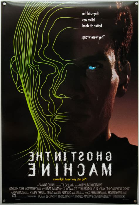 film ghost in the machine ghost in the machine one sheet usa