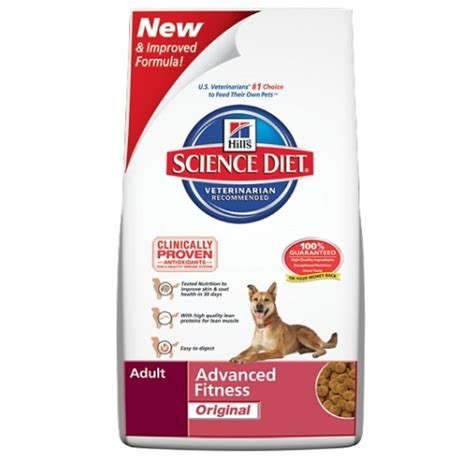 science puppy food science diet advanced fitness food your pet shop