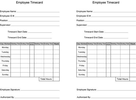 monthly time card with lunch time card
