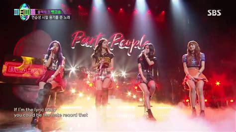 blackpink party people blackpink 朴振荣的party people 合集 korea相关 娱乐 bilibili 哔哩哔哩
