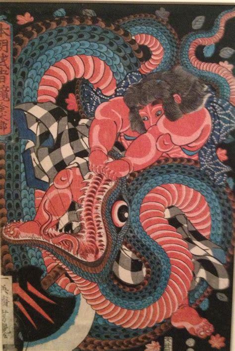 japanese tattoo artist united states 57 best snake tattoo images on pinterest japan tattoo