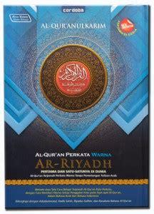 Al Uswah Al Quran Perkata Dua Warna Dan Transliterasi al quran perkata warna ar riyadh diskon