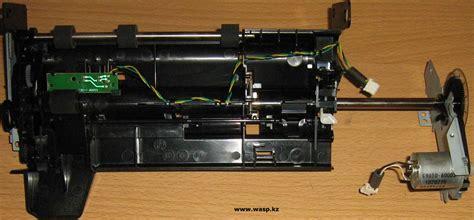 Printer Hp Deskjek D1360 hp deskjet d1360 скачать worldwidetorrent