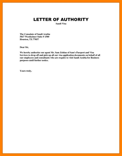 authorization letter format doc 4 authorization letter for processing documents biodata