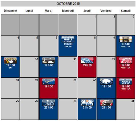 Calendrier Canadiens 2015 16 Pdf Canadiens De Montral Calendrier 2016 Car Release Date