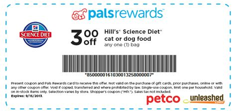 printable hill s cat food coupons performance codes in store coupon petco palsrewards 3