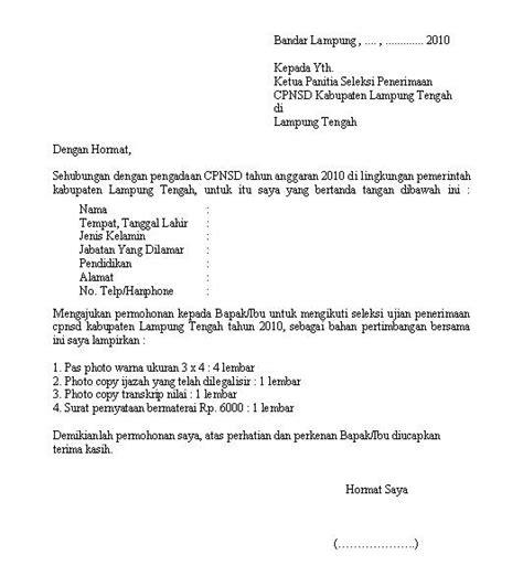 privat komputer contoh surat lamaran cpnsd