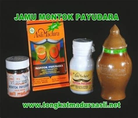Sari Rapet Jamu Madura Joko Tole Kembali Gadis Perawan ramuan madura montok payudara krim montok