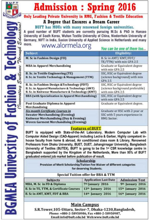 Du Mba Admission 2016 by Bgmea Of Fashion Technology Admission Circular