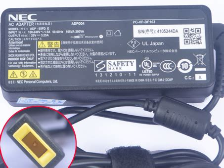 Adaptor Laptop Nec nec laptop charger nec notebook ac adapter laptop ac adapter power supply charger