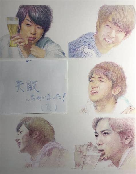arashi sketch album 2970 best arashi
