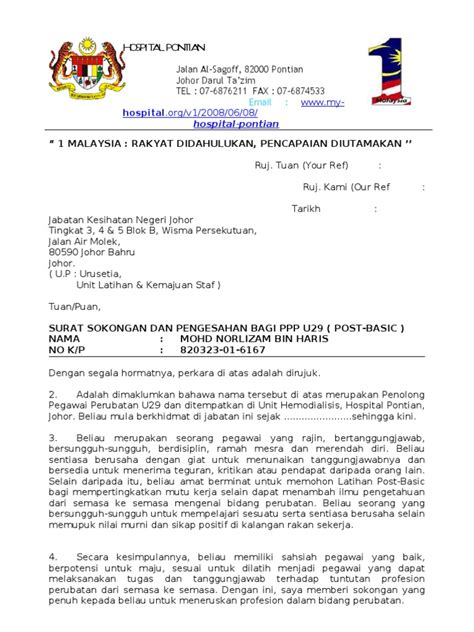 surat sokongan dan pengesahan ketua jabatan 09