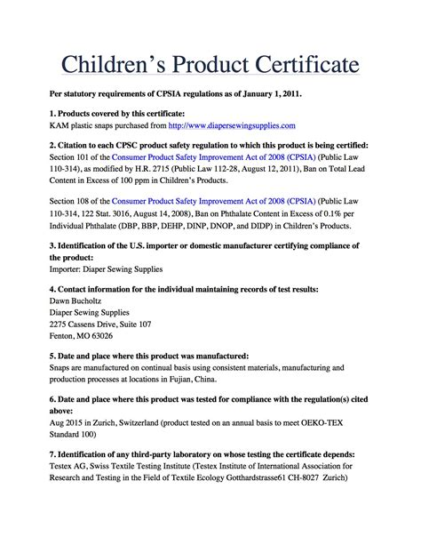 Cpsia And Certifications Diaper Sewing Supplies Children S Product Certificate Template