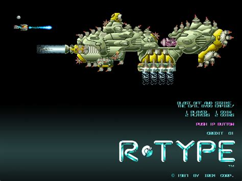 R Style Rich 3 1600x1200 retro r type level 3 desktop pc and mac wallpaper