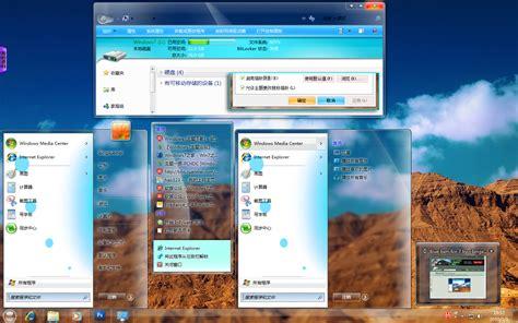 computer themes softonic temas muy copados para windows 7 da taringa