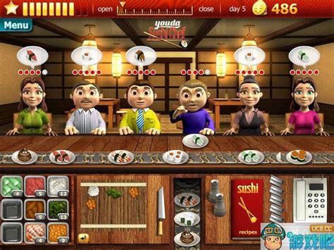full version youda sushi chef youda sushi chef 2 at bdstudiogames