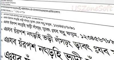 bengali font design online bijoy bangla font collection zip download bangla text