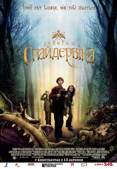 film fantasy ita streaming spiderwick le cronache streaming film ita