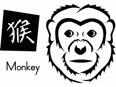 coloring page year of the monkey year of the monkey coloring page coloring home