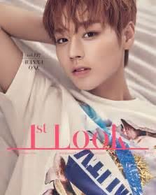 Wanna One Photo Wanna One For July Issue Of 1st Look Magazine Kpopmap Global Hallyu Media