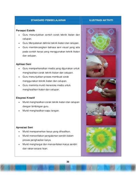 Panduan Pengajaran Seni Dalam Islam panduan pengajaran pendidikan seni visual tahun 4 kssr