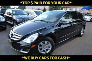 2008 Mercedes R Class R350 2008 Used Mercedes R Class R350 4matic Navigation At