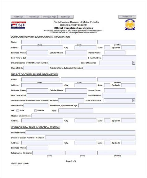 employee investigation form template employee investigation form template