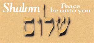 rockinthought pete in prayer shalom ש לו ם
