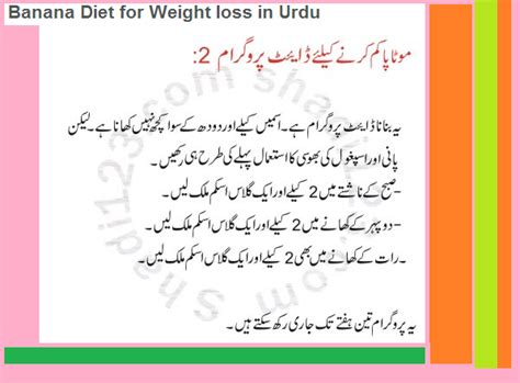 weight watchers 3 manuscripts a 3 in 1 the smartpoints starter guide for rapid weight loss ã including beginners 31 day meal plan the instant pot recipes for rapid loss books easy diet easy diet plan for weight loss in urdu