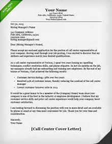 Cover Letter For Customer Service Call Center by Customer Service Call Center Cover Letter