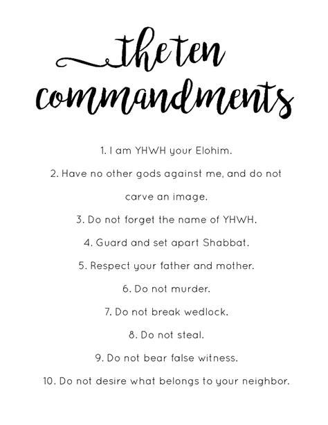 Ten Commandments Printable land of honey free ten commandments printable for shavuot